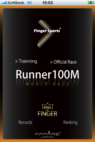 Screenshot Finger Sports 100M